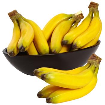 Banana Bunch Set of 4 Bunches - SKU #2191-S4