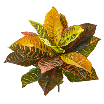 21 Garden Croton Artificial Plant Real Touch Set of 4 - SKU #2297-S4