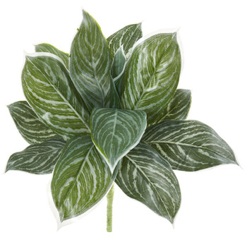 21 Silver Aglonema Artificial Plant Real Touch Set of 6 - SKU #2299-S6