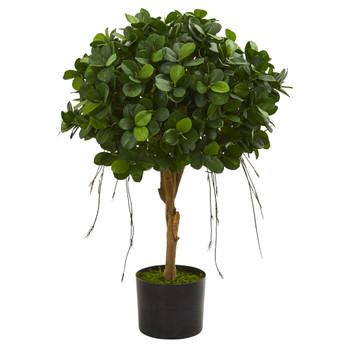2.5 Panda Ficus Artificial Tree - SKU #5573