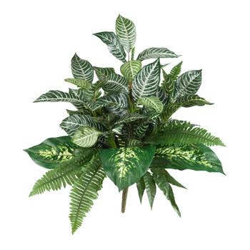 25 Mix Greens Artificial Plant Set of 2 - SKU #6039-S2