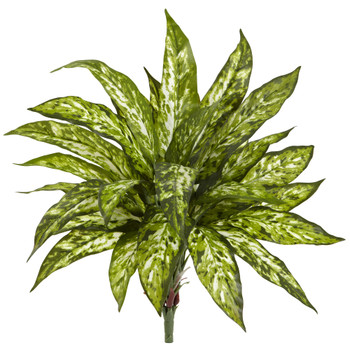 18 Aglaonema Artificial Plant Set of 4 - SKU #6138-S4