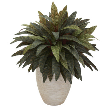 Peacock Artificial Plant in Sand Colored Oval Planter - SKU #6494