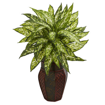 Aglonema Artificial Plant in Decorative Planter - SKU #8156