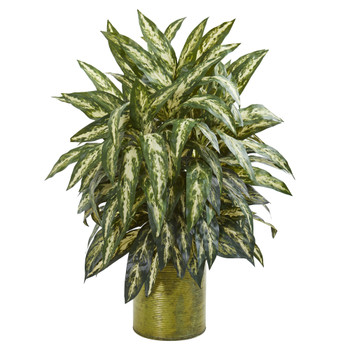 Aglonema Artificial Plant in Metal Planter - SKU #8174