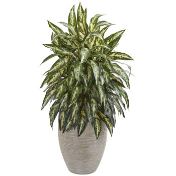 Aglonema Artificial Plant in Sand Colored Planter - SKU #8198