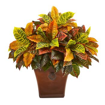 25 Garden Croton Artificial Plant in Brown Planter Real Touch - SKU #8764