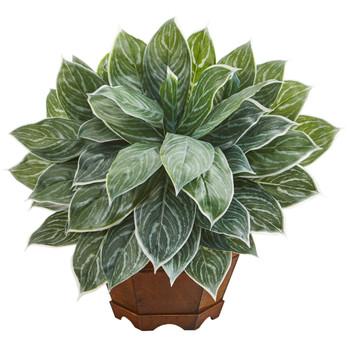18 Silver Aglaonema Artificial Plant in Decorative Planter Real Touch - SKU #8981