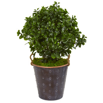 2.5 Peperomia Artificial Plant in Metal Planter UV Resistant Indoor/Outdoor - SKU #9489