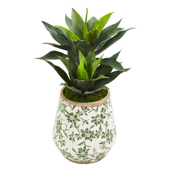 27 Double Agave Artificial Plant in Decorative Planter - SKU #9512