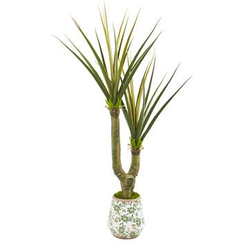 69 Yucca Artificial Plant in Decorative Planter - SKU #9632