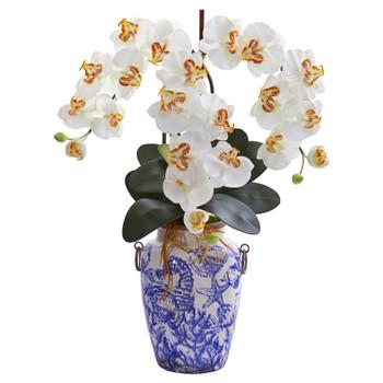 24 Phalaenopsis Orchid Artificial Arrangement in Weathered Ocean Vase - SKU #A1221-CR
