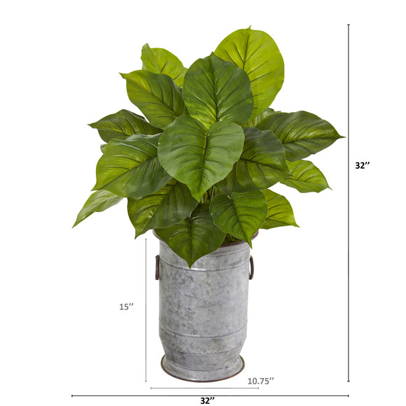 32 Large Philodendron Artificial Plant in Vintage Metal Planter Real Touch - SKU #P1112 - 1