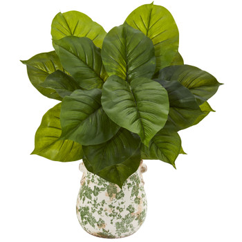 26 Large Philodendron Artificial Plant in Floral Planter Real Touch - SKU #P1116