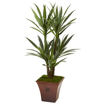 51 Yucca Artificial Plant in Brandy Colored Planter - SKU #P1147