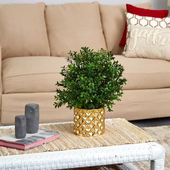 15 Sweet Grass Artificial Plant Gold Planter Indoor/Outdoor - SKU #P1520